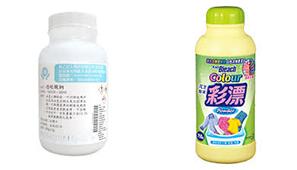 過碳酸鈉 vs 彩漂