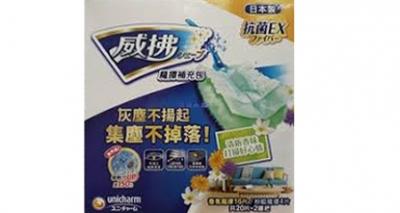 日本製抗菌EX威拂魔撢組合